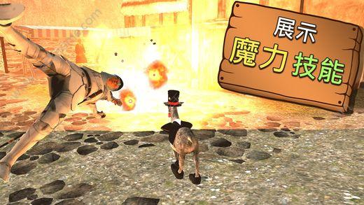 山羊模拟器MMO圣诞官网最新版(Goat Simulator MMO Simulator)图5: