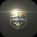 SF特种部队2官网版