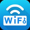 WiFi万能密码破解器app官方最新版下载 v1.3.0