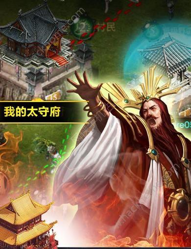 汉王纷争网易官网安卓版 v1.7.1