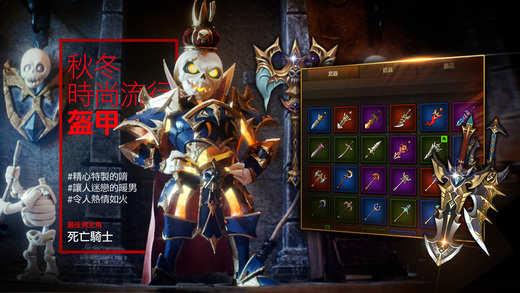天堂红骑士官方iOS版(Lineage Redknights)图4: