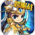 塔王之王3D卡牌传奇官方最新版手游 v1.17.1