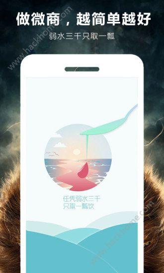 靠谱熊陈光标微商平台官网app下载图1:
