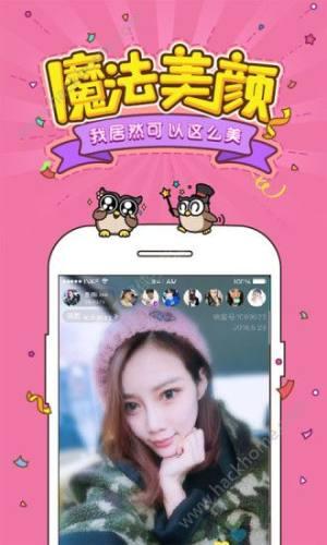 魅力云播app图3