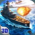 雷霆舰队3D百度版