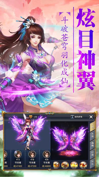 上古神魔官方最新版手游图3:
