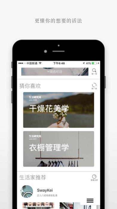 狐狸视频播放器app平台软件下载安装图3: