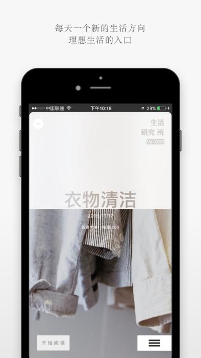 狐狸视频播放器app平台软件下载安装图5: