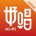 好唱Show�件下�d官�Wapp v4.5.0