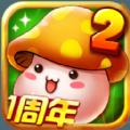 冒险王2iOS已付费免费版 v3.20.060