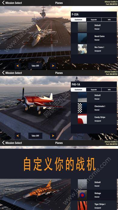 联盟空战游戏官网手机版图1: