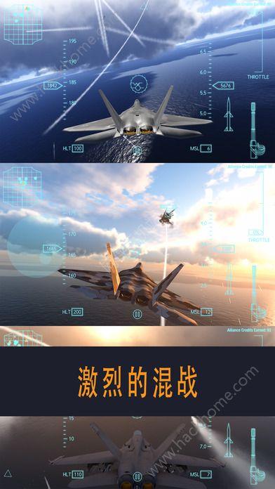 联盟空战游戏官网手机版图3: