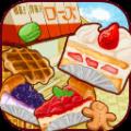 洋果子店rose游戏手机版下载 v1.1.1