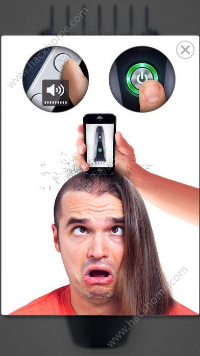 手机理发恶搞器软件app官方下载安装图3: