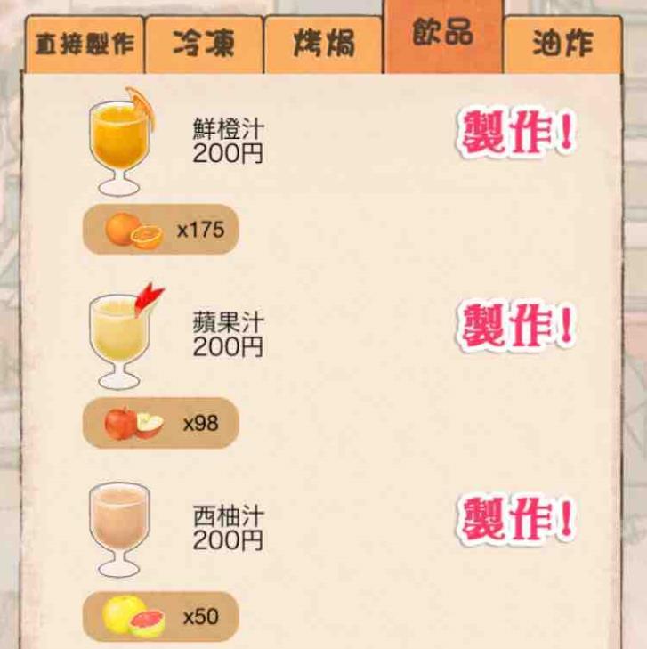 洋果子店ROSE豆浆怎么做 豆浆制作流程讲解[图]