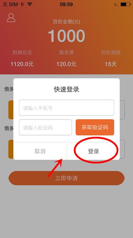啪啪钱包怎么注册?啪啪钱包app注册方法详细介绍[多图]