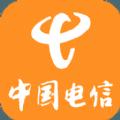 电信嗨卡50元套餐介绍软件官网app v1.0