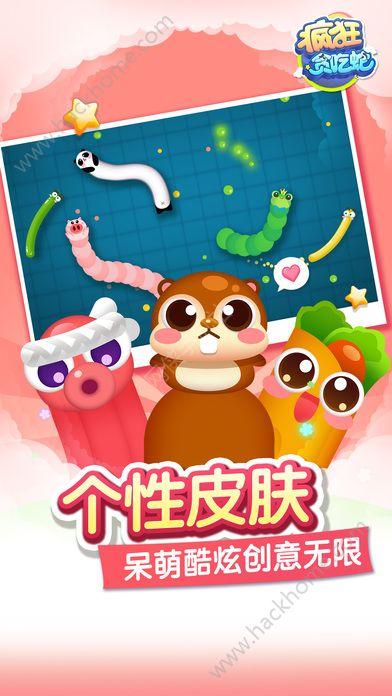 腾讯疯狂贪吃蛇游戏官网下载iOS版图2: