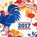 2017放假安排时间表日历图片下载 v1.0