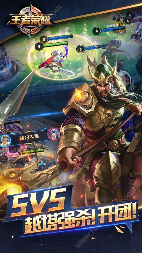 王者荣耀超神逆袭腾讯手游官网唯一正版图2: