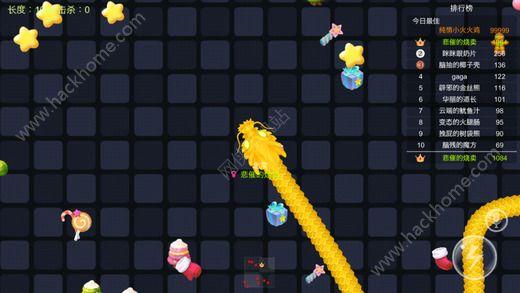 蛇蛇貪吃蛇手機遊戲官方版圖1: