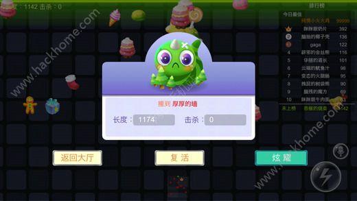 蛇蛇貪吃蛇手機遊戲官方版圖3: