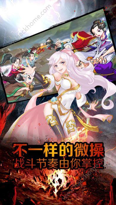 锦绣江湖手机ios版游戏图3:
