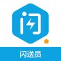 闪送员app官网下载 v7.4.6