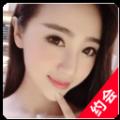 快手激情交友app手机版下载 v1.1