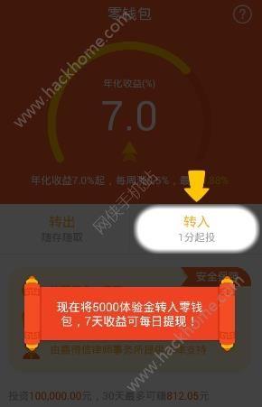 币下官网app下载图1: