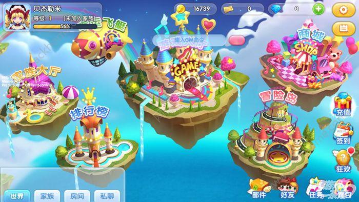 QQ音速腾讯游戏官方网站安卓版图2: