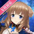妃十三学园vr下载iOS苹果版(Alternative Girls) v1.9.3