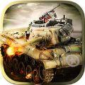 二战坦克九游版