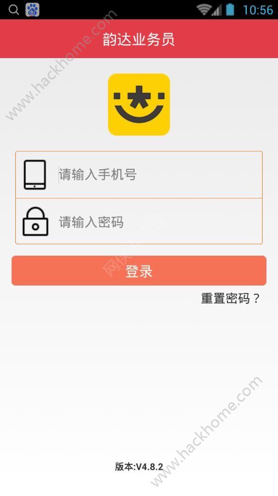 韵镖侠官方苹果手机版ios下载安装图1: