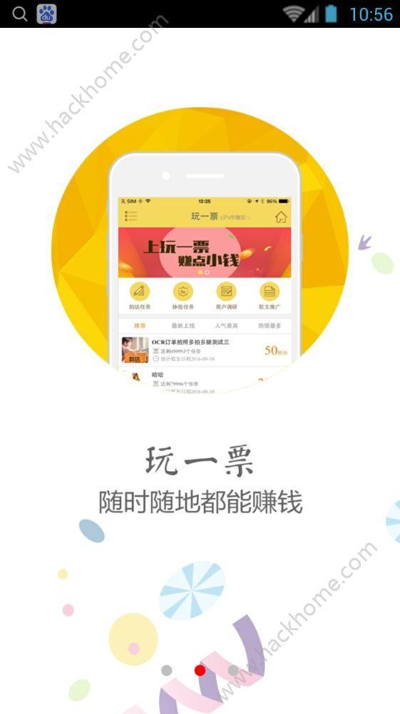 韵镖侠官方苹果手机版ios下载安装图3:
