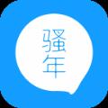 骚年社交软件官网app下载安装 v2.7.0
