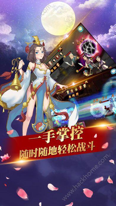 正妹武林官网正版游戏图1: