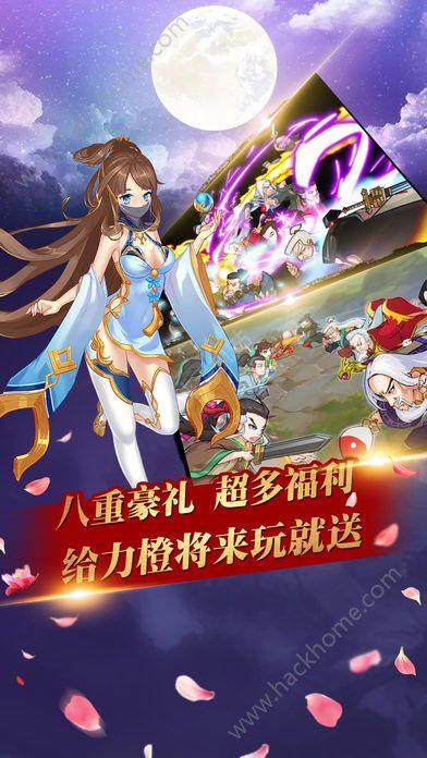 正妹武林官网正版游戏图3:
