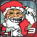 暴走圣诞节3游戏手机版下载 v1.0