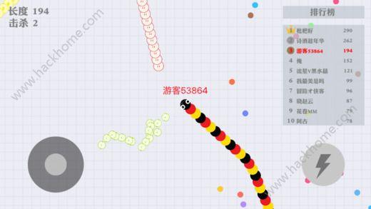 天天蛇蛇大战游戏官方最新正式版图1: