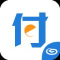 兴e付移动支付官方下载 v4.1.5