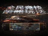 疯狂Tank安卓手机版游戏 v1.0