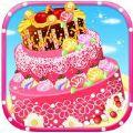 婚礼蛋糕物语游戏手机版 v1.0