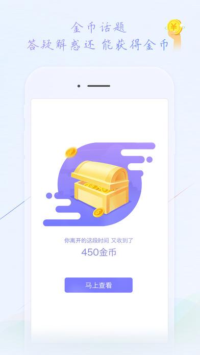 come社交软件下载官网app图3:
