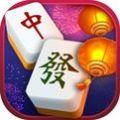贵溪三缺一游戏安卓版 v1.0