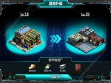 陆战指挥官安卓最新版游戏 v1.2.34