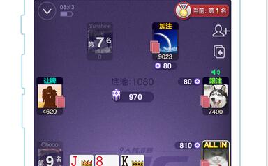微扑克怎么赢钱? 快速赢钱方法[图]