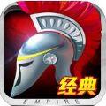 帝国王朝手游官网正版 v1.0
