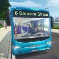 新巴士模拟器2017