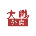 大鹏外卖app软件下载手机版 v1.9.3